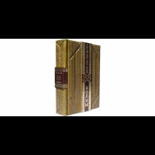 РОБЕРТ ГРИН. 33 СТРАТЕГИИ ВОЙНЫ (Verde paludosa)