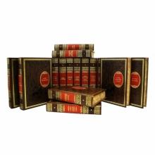 Библиотека мировой литературы для детей 58т