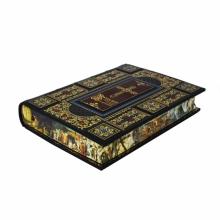 Библия с иллюстрациями русских художников