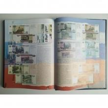 Монеты и банкноты России