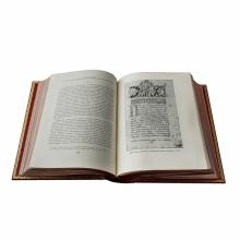 История Москвы в 6-ти томах