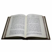 История средневековой медицины.
