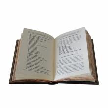 Книга любящей матери