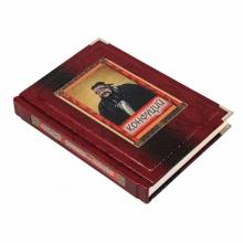 Конфуций Изречения и афоризмы подарочное издание
