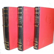 В И Ленин в 55 томах