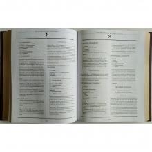 Вильям Похлебкин.  Большая кулинарная книга